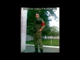 «любимые друзья» под музыку Татьяна Анциферова  - Ищу тебя (песня из фильма 31 июня). Picrolla