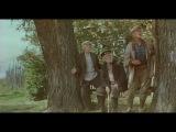 Живите в радости фильм 1978года
